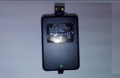 Tápegység 12V/500mA/L (Merry King - ACS)