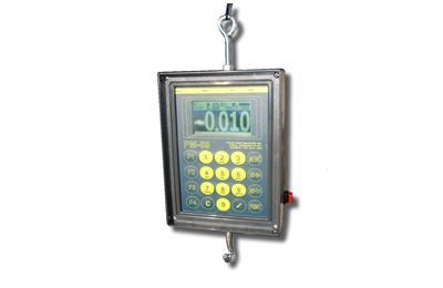 MST PM05 baromfi mérés szoftverrel