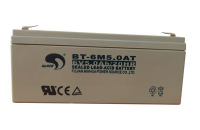 Akkumulátor 6V 5Ah - 170x35x70mm - CI200S